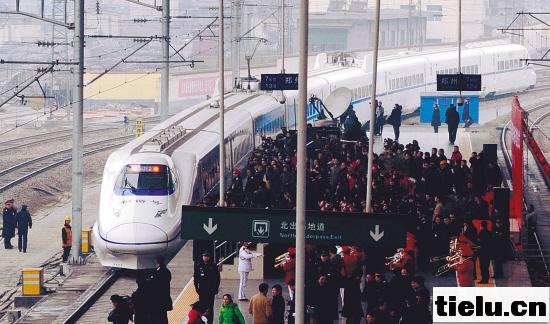 高铁人的中国梦