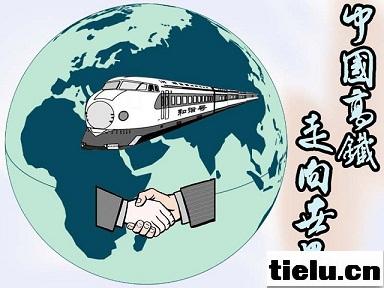 动漫 卡通 漫画 设计 矢量 矢量图 素材 头像 384_288