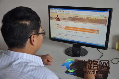 <a href=http://www.tielu.cn/zhongtiedianqihuaju/ target=_blank class=infotextkey>中铁电气化局</a>三公司一段举行安全知识竞赛答题活动【摄影:刘雁南】.jpg