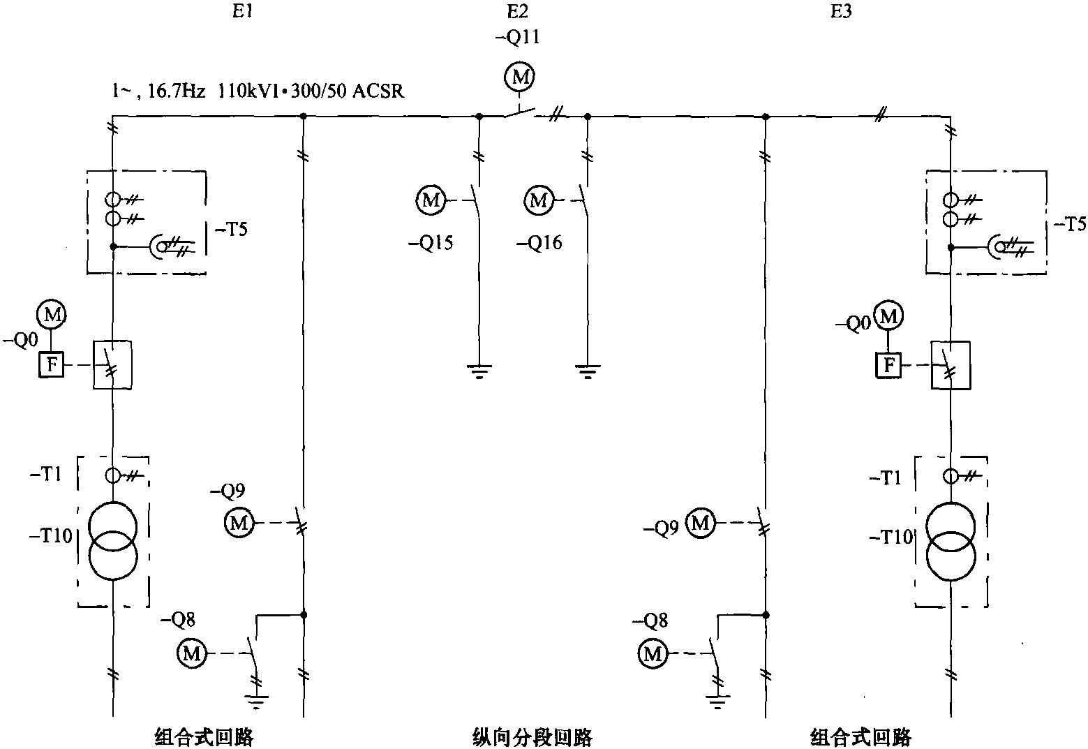 带单母线或双母线的牵引变电所在变压器回路和牵引