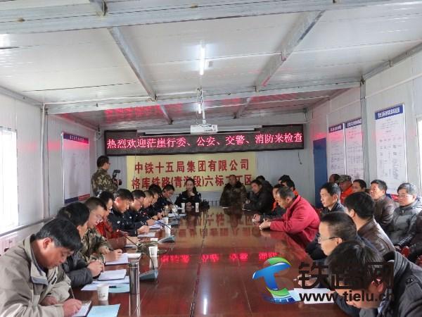 青海省海西州茫崖行委公安局副局长李得春一行到三公司格库(青海段)