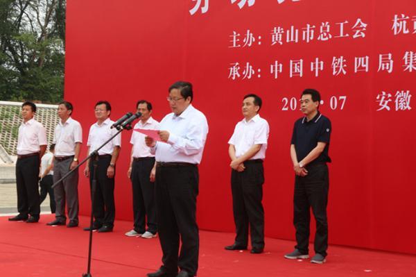 图5:杭黄公司董事长、总经理王志平讲话.jpg