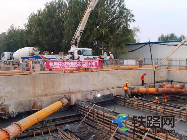 五公司哈尔滨地铁1号线渤海站顺利封顶.jpg