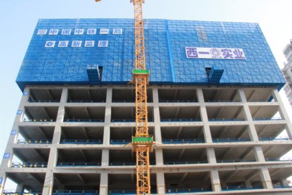 大明宫西项目部全钢附着式升降脚手架及升降式卸料平台.png