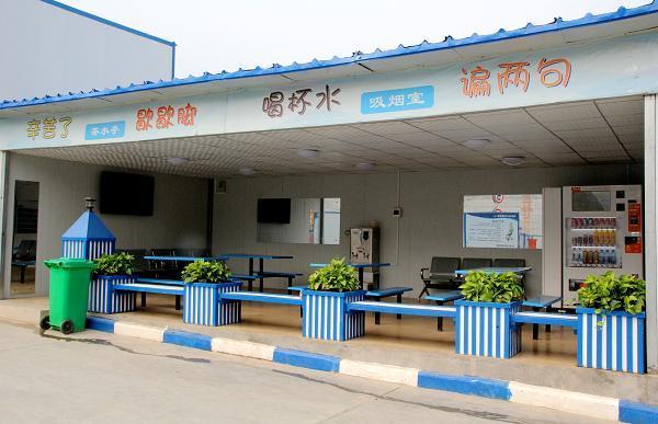 司法小区项目部内配备了自动售货机、电视机的茶水休息亭.jpg