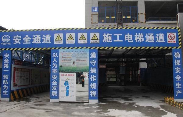 大明宫西项目部的施工通道.jpg