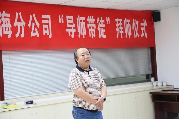 公司党委书记吴耘做重要讲话.jpg