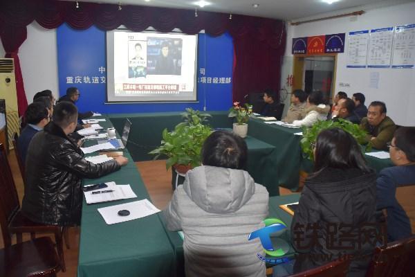 项目部员工正在观看教育视频.JPG