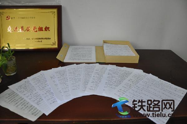 中铁武汉电气化局一公司通信分公司手写《廉洁从业承诺书》。摄影:高敏.JPG
