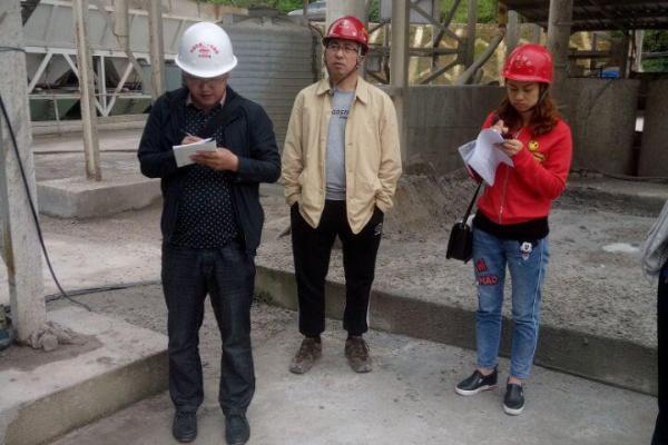 贵州省交通建设工程质量监督局到瓮马铁路一标项目部进行综合督查