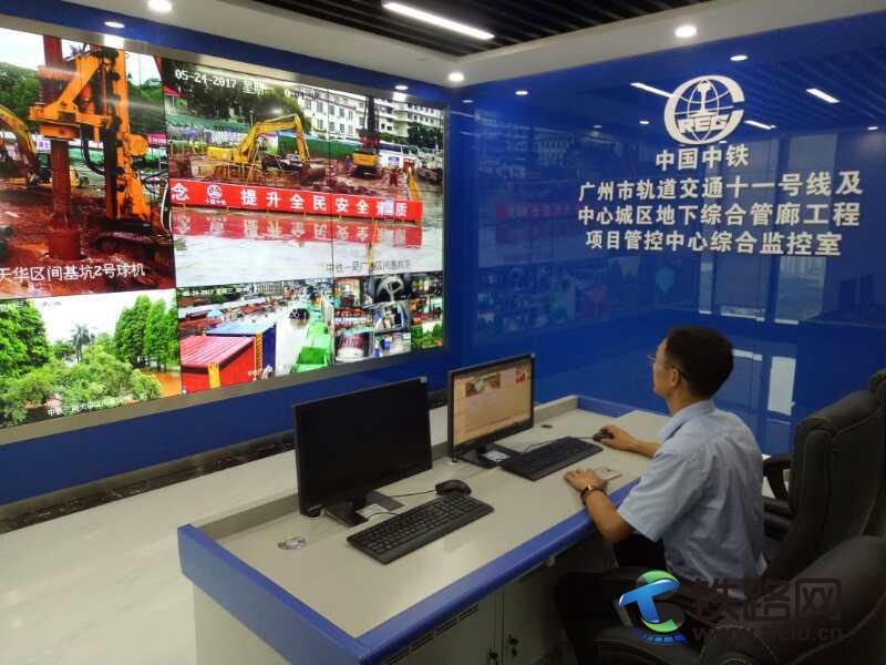 广州地铁十一号线安全视频监控投入使用.png.jpeg