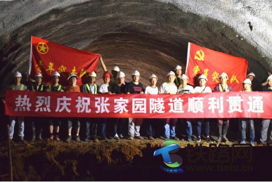 张家园隧道攻克湿陷性黄土下沉等世界性难题 蒙华铁路蒙陕段首座特长隧道贯通