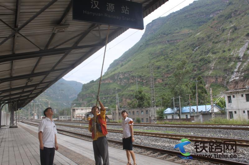 图为:该段汉源车站正在组织人员对站台悬挂物进行检查。.jpg