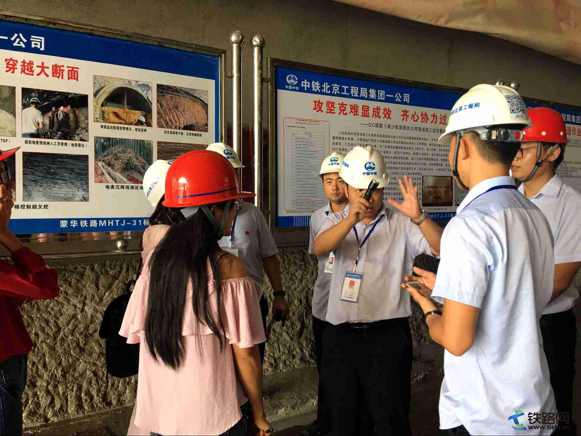 国际商报建设周刊赴蒙华一工区石岩岭隧道进行实地采访