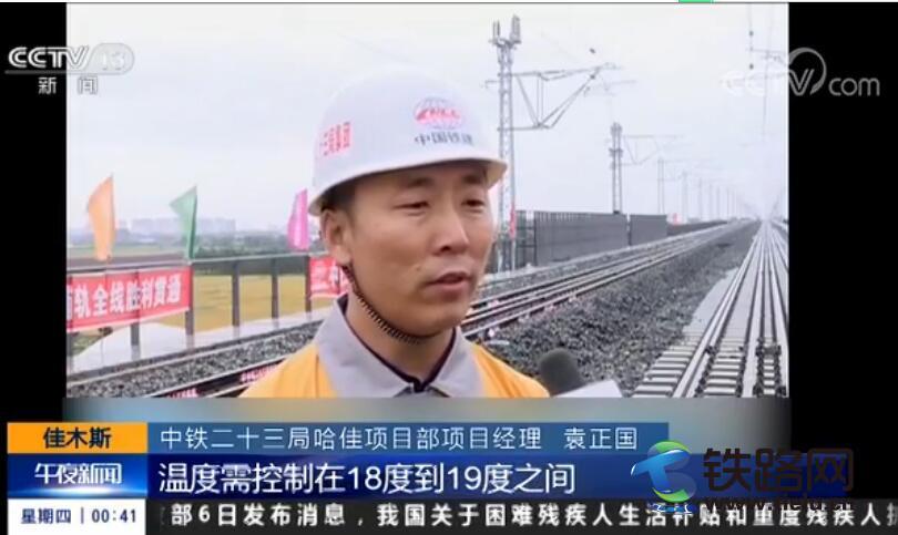 央视新闻播放袁正国被采访影像.jpg