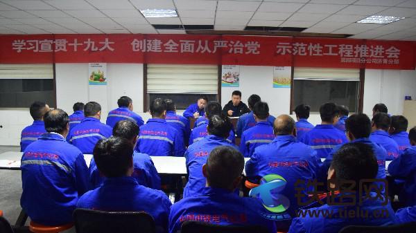 图为:<a href=http://www.tielu.cn/zhongtiedianqihuaju/ target=_blank class=infotextkey>中铁电气化局</a>三公司第四项目分公司党总支书记马超峰讲话 周焕炀摄.jpg
