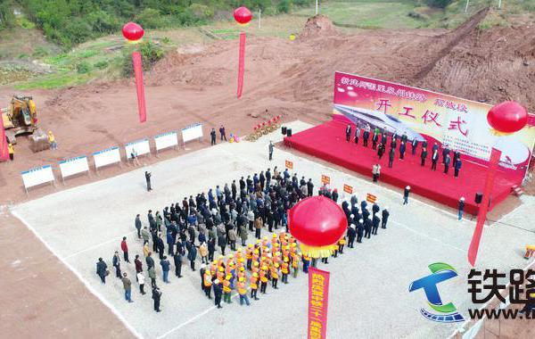 兴泉铁路石城段正式开工建设仪式在中铁二十一局管区隆重举行 至此将结束石城县没有铁路的历史