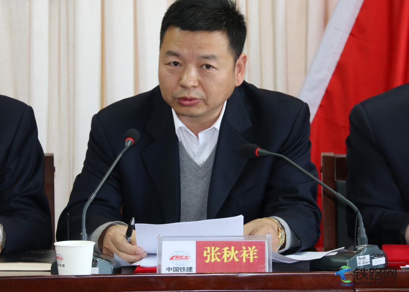图为集团公司科技管理部副部长张秋祥讲话.jpg