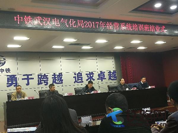 集团公司市场开发中心负责人林泉海在结业典礼上讲话.jpg
