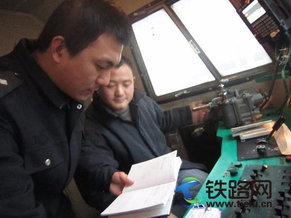 井冈山铁路派出所加强和机车司机的联防联控.jpg