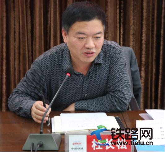 中铁二十一局四公司召开2017年度财务工作会议681.png