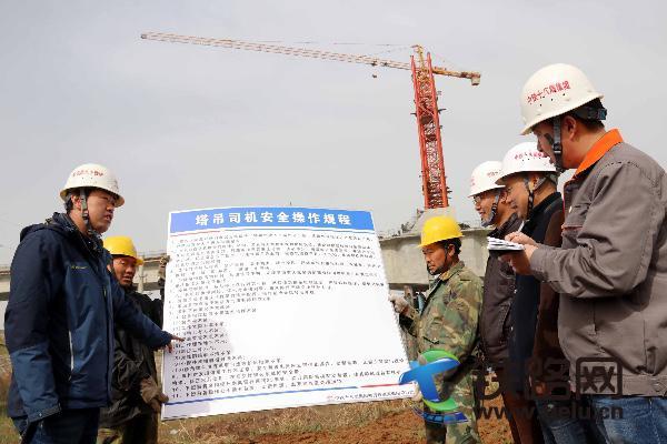 6、中铁十八局集团二公司技术人员在对塔吊施工进行安全交底研究施工方案(伍振 摄).JPG