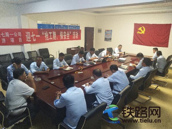 "<a href=http://www.tielu.cn/zhongtieqiju/ target=_blank class=infotextkey>中铁七局</a>一公司郑济项目党员添砖加瓦架筑""战斗堡垒"" 扎根一线争当先锋模范.jpg"