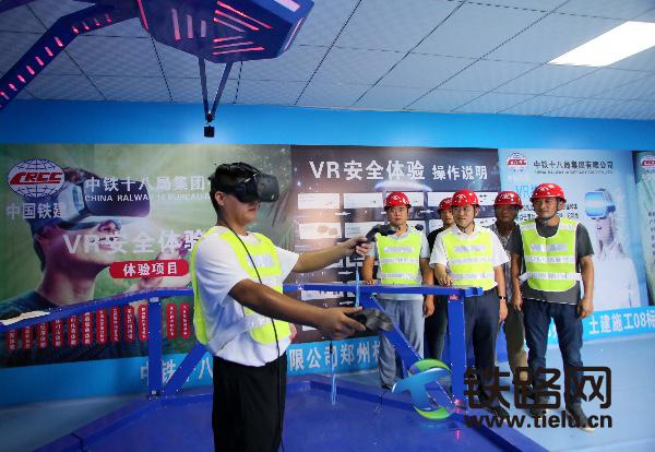 2、中铁十八局集团一公司郑州机许铁路项目经理王建达在安全体验馆对新学员通过VR进行安全培训(伍振 摄).JPG