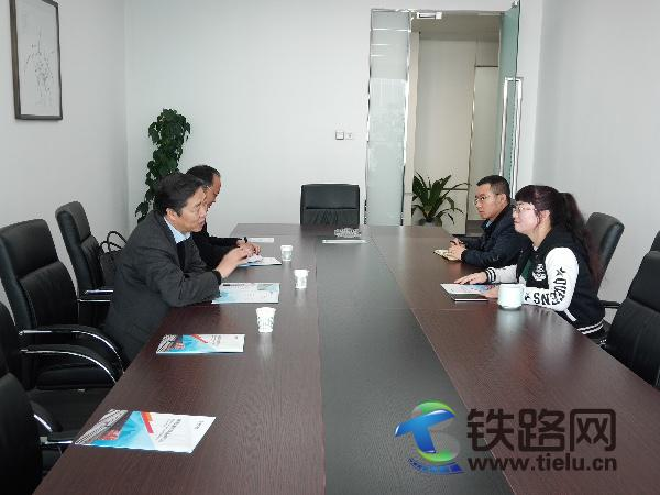 陕西铁路物流集团人力资源部刘红部长座谈.jpg