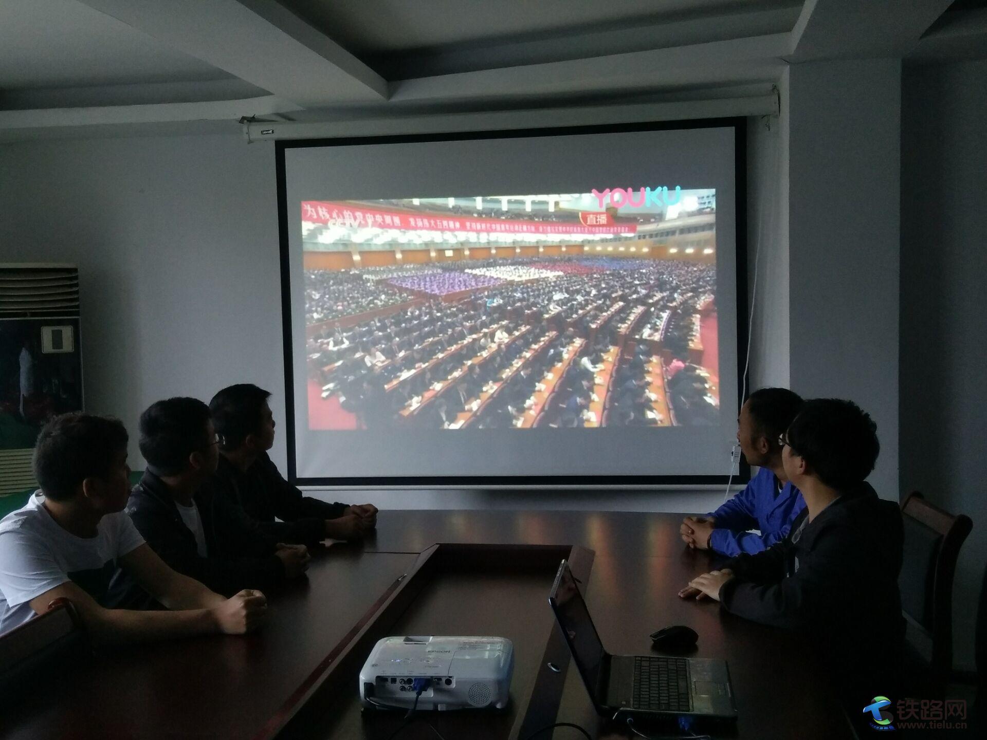 中铁武汉电气化局运营维管工程公司贵阳项目部青年员工观看《纪念五四运动100周年》大会.jpg