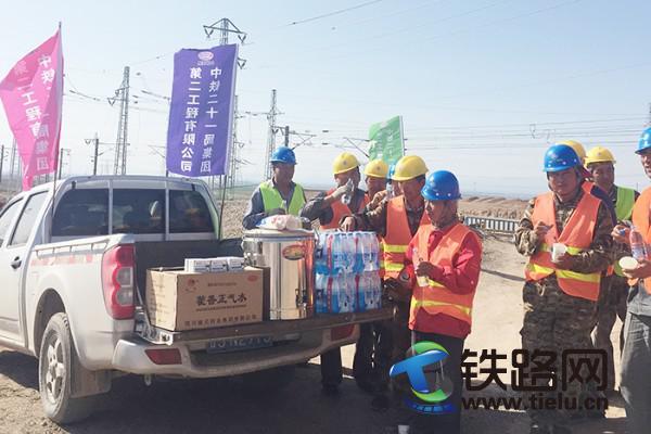 中铁二十一局二公司常乐电厂专用线项目部保安全促生产照片.jpg