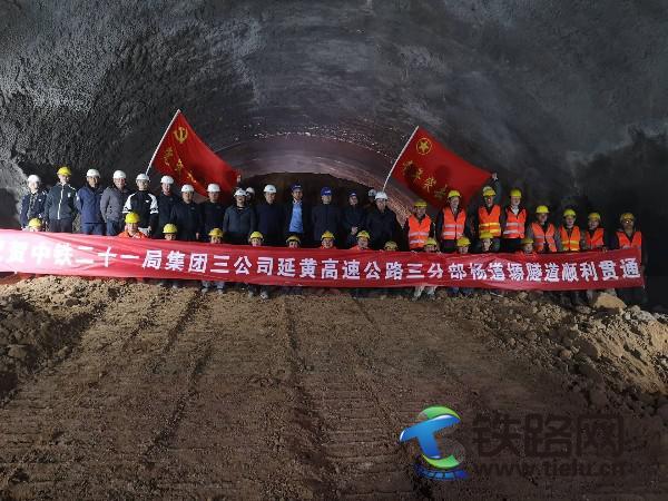 图为建设者在分界点庆贺隧道贯通.jpg
