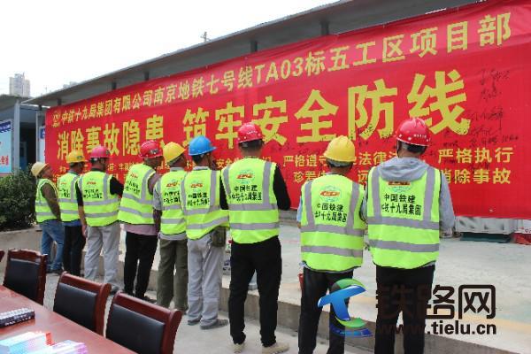工人在宣誓誓词横幅上签名.JPG