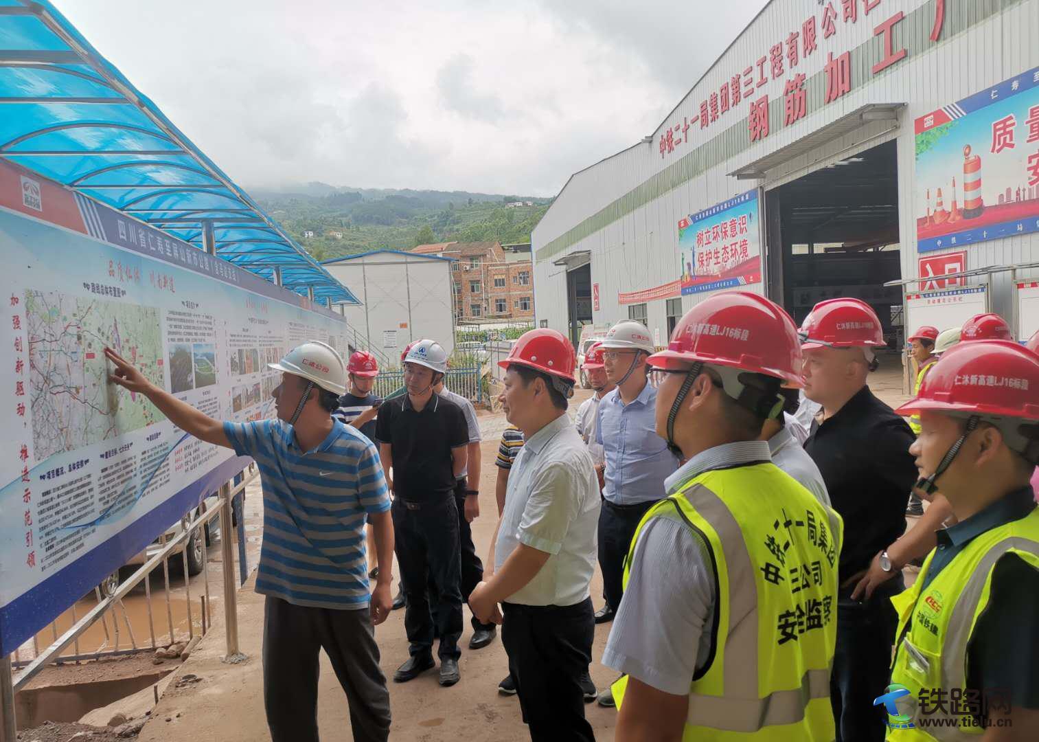 廖文彬(前排左二)一行听取工程建设情况汇报.jpg