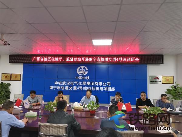 广西自治区住建厅到南宁地铁项目部开展调研工作.jpg