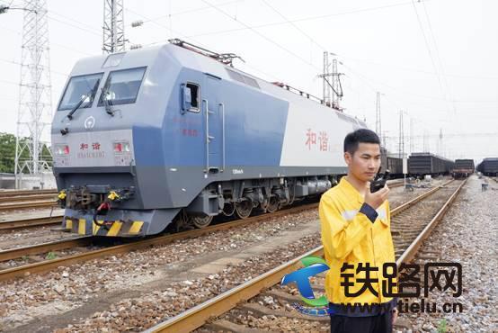 """鐵路""""千里眼""""護航作業人員安全"""