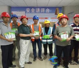 中铁二局深圳地铁6号线切实抓好防暑降温工作