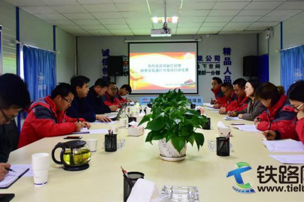贵州公司副总经理邓攀为轨道S1号线项目党员