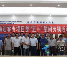 中铁武汉电气化局梅汕项目部亲切慰问劳模