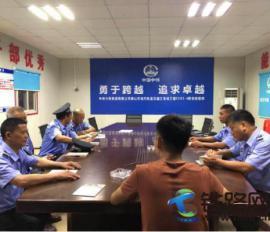 中铁六局佛山地铁项目开展保安人员安全教育培训会