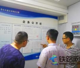 中铁十一局二公司昆仑大道立交项目多措并举强化民主管理