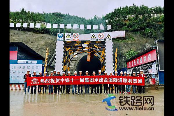 中铁十一局二公司浦梅铁路项目九九重阳节喜
