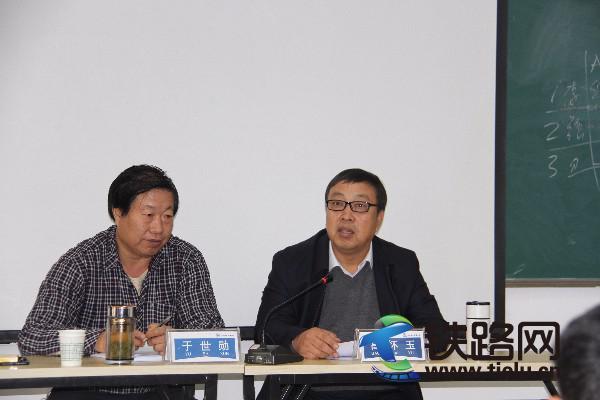 中铁电化运管公司呼和公司党支部书记及党组