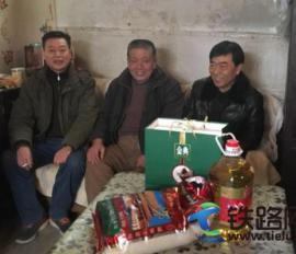 中铁七局五公司郑州基地开展2019年春节慰问活动