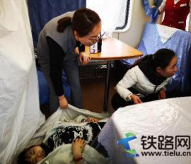 春运路上――紧急救助怀孕旅客