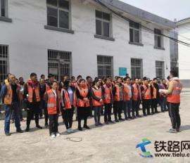 中铁八局电务公司成昆线峨边站信号联锁设备改造工程顺利开通