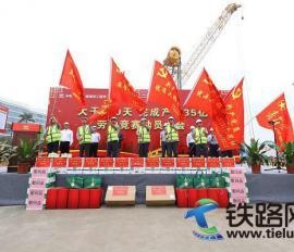 华南建设广州地铁五分部坚持党建引领,助推劳动竞赛