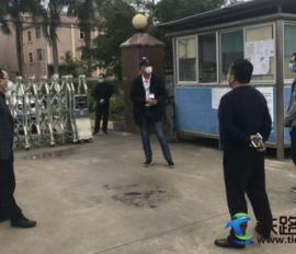 中铁二十三局集团深圳外环项目疫情防控工作受到建设单位领导肯定