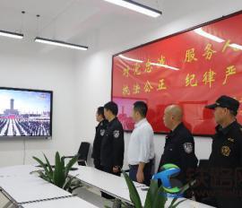 陕铁院安保处组织安保人员 收看烈士纪念日向人民英雄敬献花篮仪式