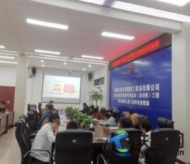 中国水电四局武汉地铁7号线五标项目认真组织员工进行消防安全知识培训